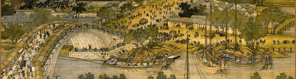 Chinese Economic History . com